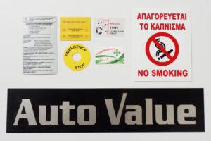 Εκτύπωση μεταξοτυπίας σε PVC για σημάνσεις χώρων, μηχανημάτων γκαράζ και κάρτες